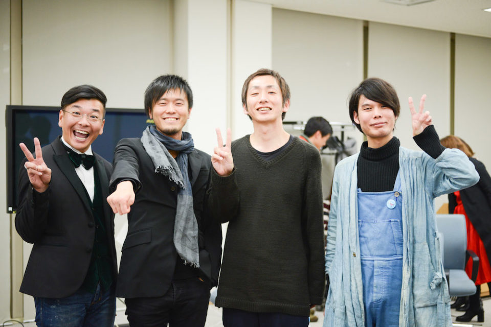A photo of the 4 speakers in the Miratuku Forum